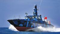 17M PC Class Boat